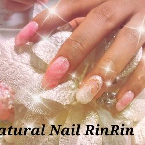 Nail RinRin