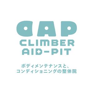 climber-aid-pit