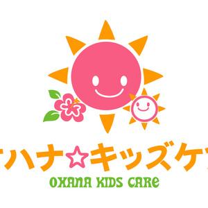 病児保育「オハナ☆キッズケア」