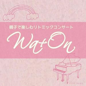 waon親子で楽しむリトミックコンサート2020オンライン