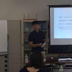 久米島町創業支援事業