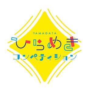 YAMAGATAひらめきコンペティション事務局