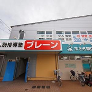 ootori-takahashi