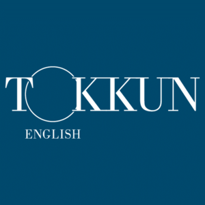 【TOKKUN ENGLISH】