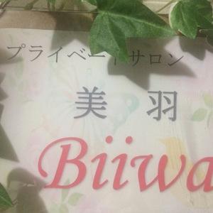 プライベートサロン 美羽 Biiwa