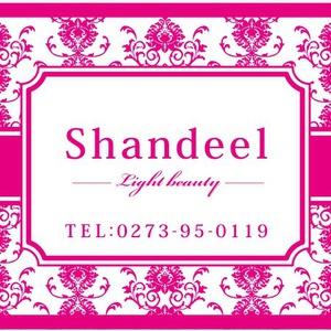 shandeel