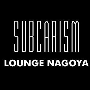 subcarism_lounge_nagoya