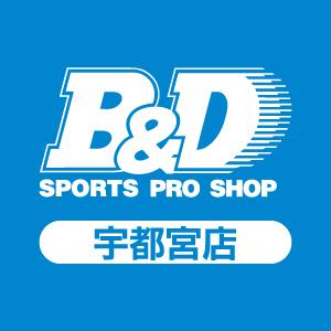 スポーツプロショップ B&D 宇都宮店