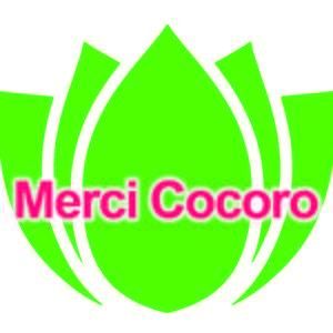 merci-cocoro予約ページ