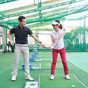 伊勢丹ゴルフスクール スイング