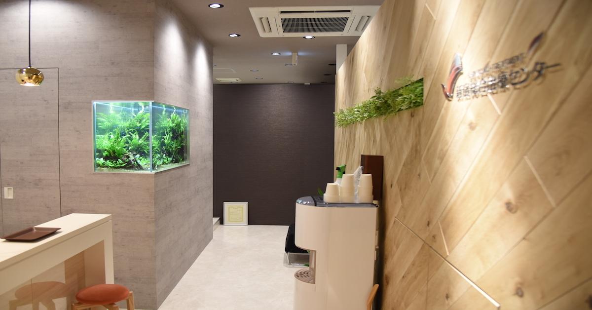 KOKOKARA (Kokokara) Shinjuku south exit Store | national qualification holders practitioner