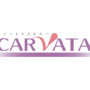 フィットネス&スパ カルヴァータ