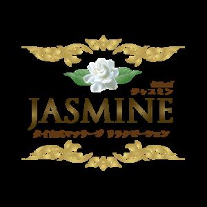 『ジャスミン』タイ古式マッサージ • リラクゼーション