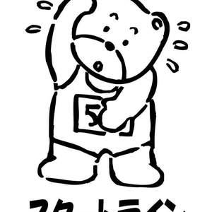 startlinekumamoto
