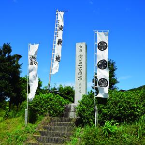 関ケ原観光協会