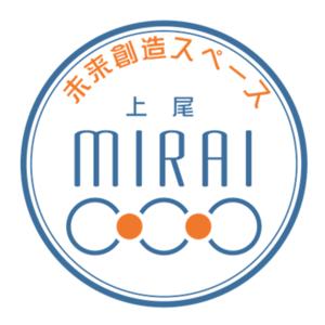 未来創造スペース ~MIRAI AGEO~ 予約ページ