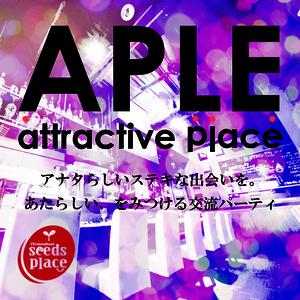 APLE イベント予約フォーム