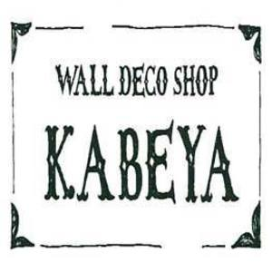 Wall Deco Shop KABEYA