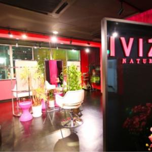IVIZA(イビザ)