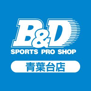 スポーツプロショップ B&D 青葉台店