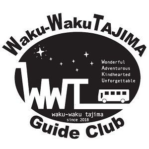 Waku-Waku-TAJIMA Guide Club