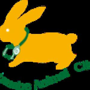 watanabe_animal_clinic_reserve