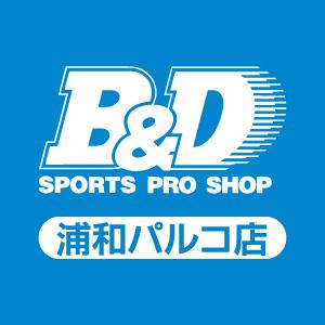 スポーツプロショップ B&D 浦和パルコ店