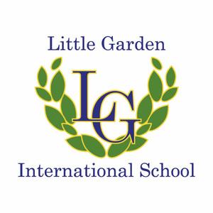 リトルガーデンインターナショナルスクール