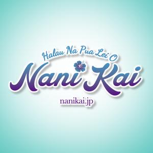 Nani Kai