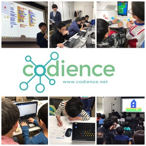 Kids プログラミング && サイエンス教室 【codience】