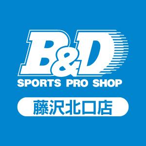 スポーツプロショップ B&D 藤沢北口店