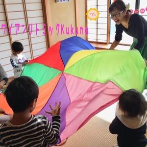ハワイアンリトミックKukuna      幼児教室&英語教室
