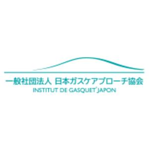 一般社団法人 日本ガスケアプローチ協会
