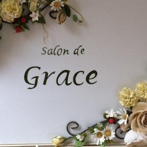 Salon de Grace オンライン予約