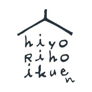 hiyorihoikuen