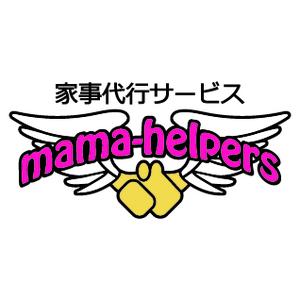 ママ-ヘルパーズ [mama-helpers]