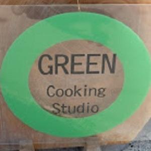 GREEN Cooking Studio (グリーンクッキングスタジオ)