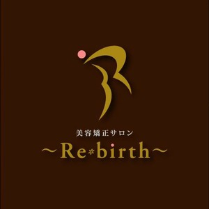 コラーゲンマシン専用予約フォーム【美容矯正サロン〜Re・birth〜】