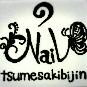 tsumesakibijin