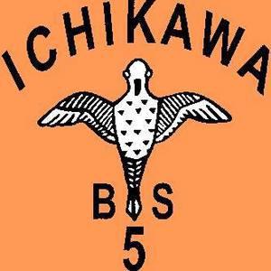 bsichikawa5