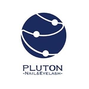 PLUTON (Pluton)
