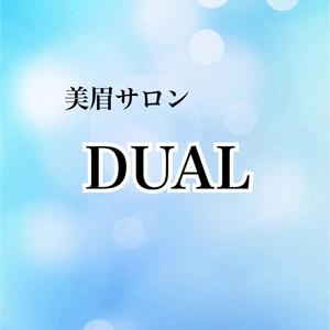 眉毛サロンDUAL(デュアル)新宿