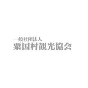 (一社)粟国村観光協会 商談事前予約【沖縄離島コンテンツフェア】