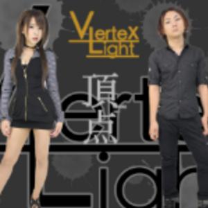 Vertex Light 簡単予約サイト