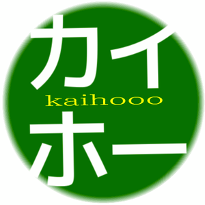 kaihooo