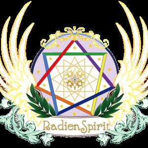 スピリチュアルスペース   Radien Spirit ~レディエンスピリット~
