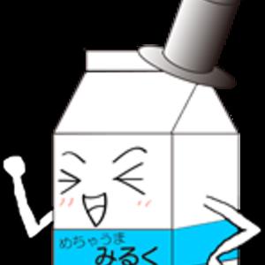 milkhope