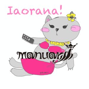 manuarii_tahiti