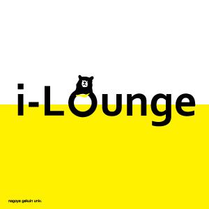 i-lounge