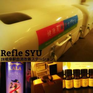 Refle SYU